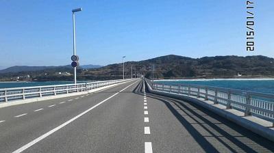 150117_1442~02角島への橋2