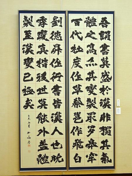 第27回青硯展03