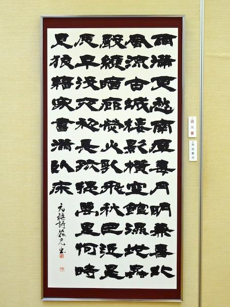 第27回青硯展04