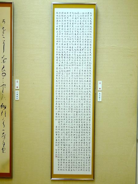 第27回青硯展06