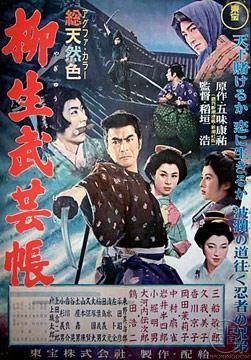 人斬り (映画)