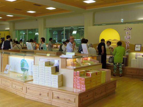 お菓子の城那須ハートランド3菓子売店