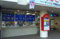 マリンピア松島水族館2発券所