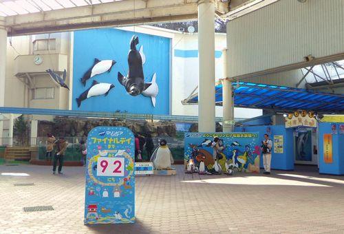マリンピア松島水族館3園内広場カウントダウンボード
