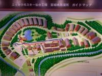 ニッカウイスキー仙台宮城峡蒸留所8ガイドマップ