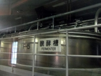ニッカウイスキー仙台宮城峡蒸留所11仕込楝醗酵