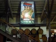 ニッカウイスキー仙台宮城峡蒸留所22キング・オブ・ブレンダーズ