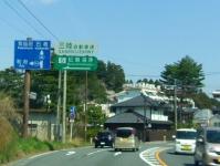 松島西行戻しの松公園2014桜2国道45号線