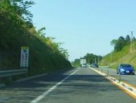 常磐道福島沿岸2国道6号線情報
