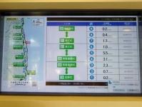 常磐道福島沿岸7放射線量モニターPASA