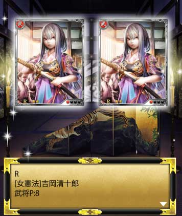 吉岡R×2