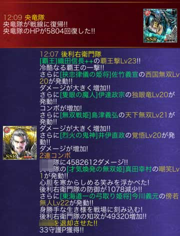 1-5覇王撃