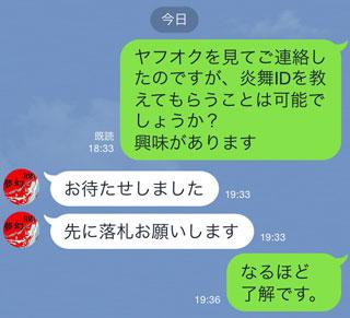 回答キタ━(゚∀゚)━!