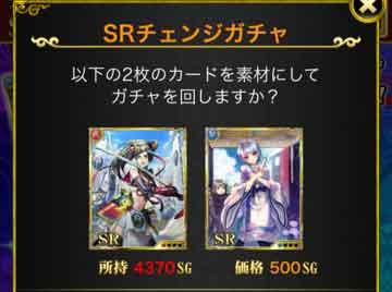 SR2.jpg