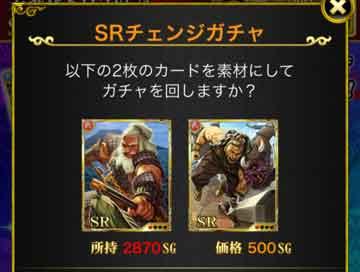 SR5.jpg