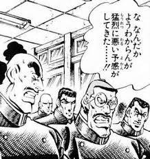 tazawa.jpg