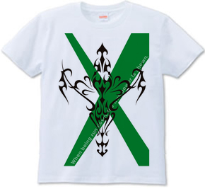 Cross TRIBAL type1-Green-