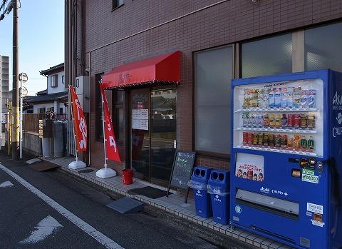 2015-01-29 鶏っくすたー 001