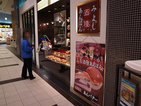 2015-01-28 pasar 三芳 007