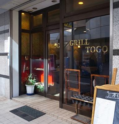 2015-02-09 togo 001