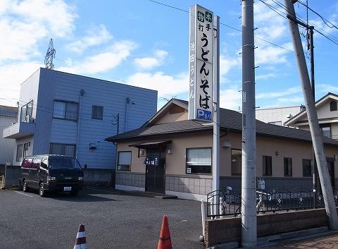 2015-01-28 池田うどん店 002