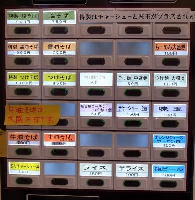 2015-02-20 彩iro 005