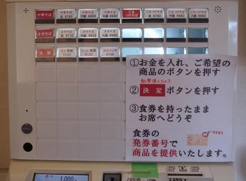2015-02-27 笹井 002のコピー