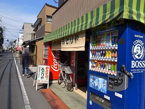 2015-03-13 みどりや 001