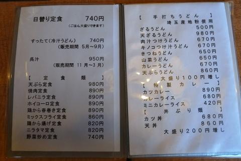 2015-03-27 大松 003