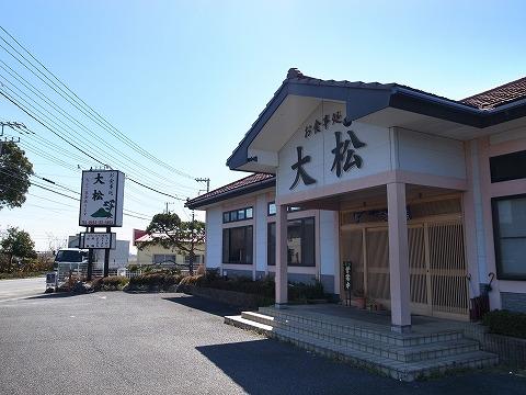 2015-03-27 大松 002
