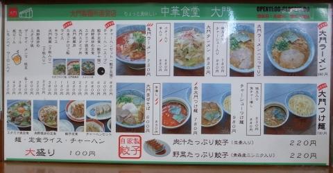 2015-03-31 川越さくら 015のコピー