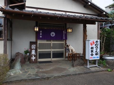 2015-04-03 加賀介 002