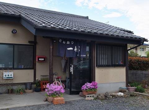 2015-04-06 一心亭 002