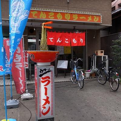 2015-04-09 てんこもり (2)