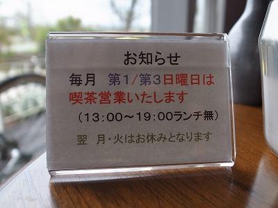 2015-04-10 アスタリスク 011