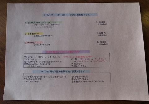 2015-04-10 アスタリスク 004