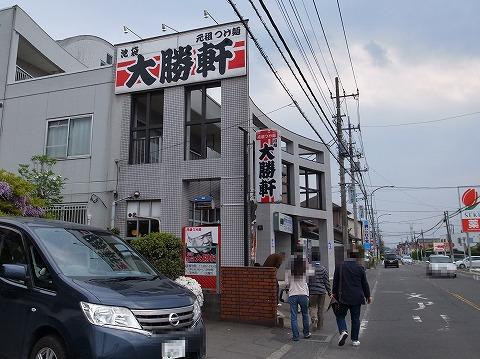 2015-04-25 大勝軒 001
