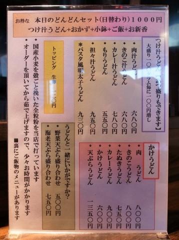 2015-04-20 ががちゃ屋 002のコピー