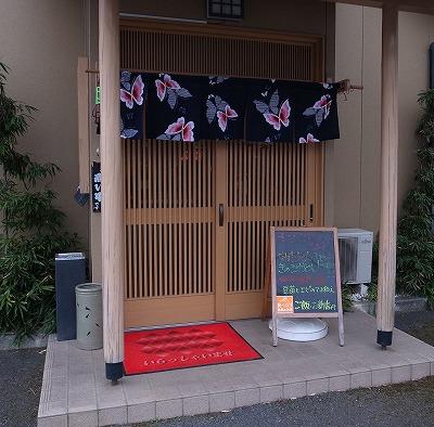 2015-04-20 ががちゃ屋 001