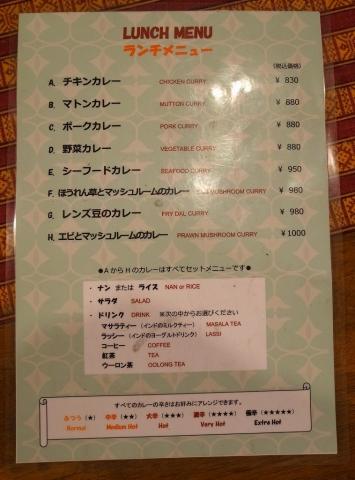2015-05-07 びんでぃ 003