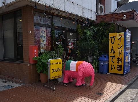 2015-05-07 びんでぃ 022