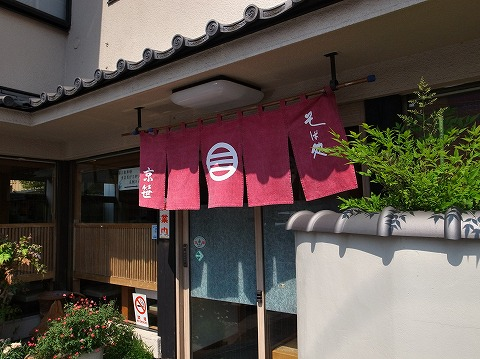 2015-05-08 京笹 001