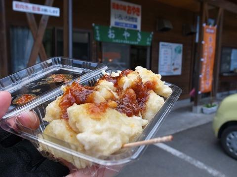2015-05-21 味噌ポテト 003
