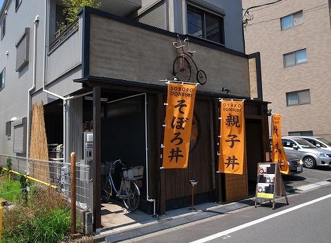 2015-06-01 ちゃりや 001