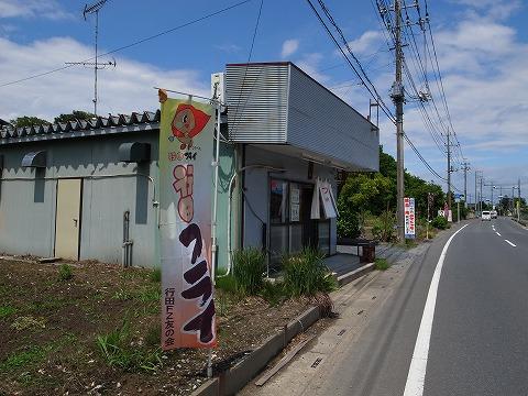 2015-06-06 彩光 001