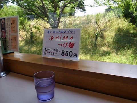 2015-06-10 あぢとみ食堂 004