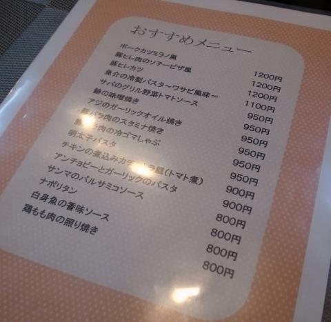 2015-06-16 美利河 006