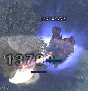 ss242.png
