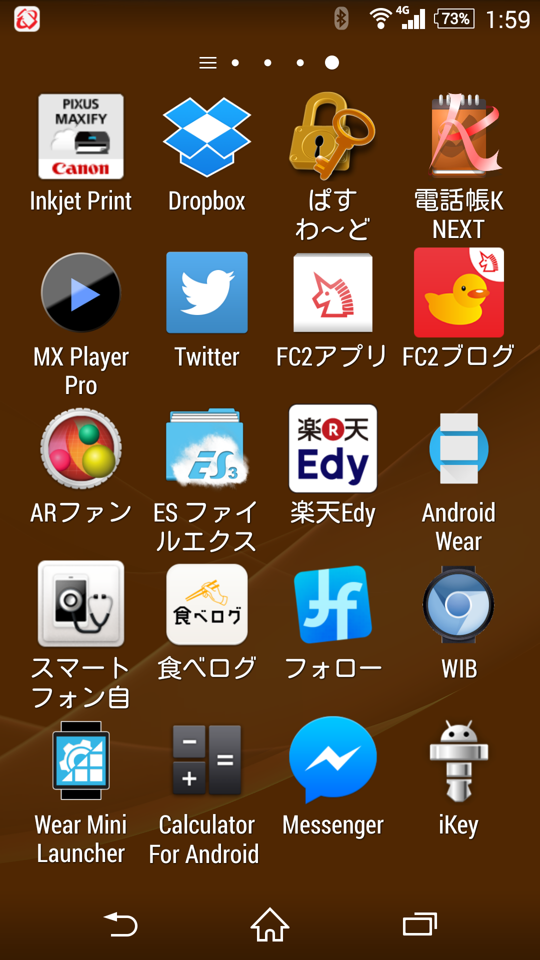 Screenshot_2015-01-02-01-59-20.png