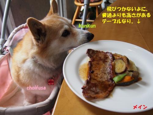 メインのお肉